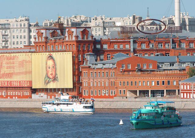 El edificio histórico de la fábrica Krasni Oktiabr, donde se produce Alionka, el chocolate más famoso de Rusia