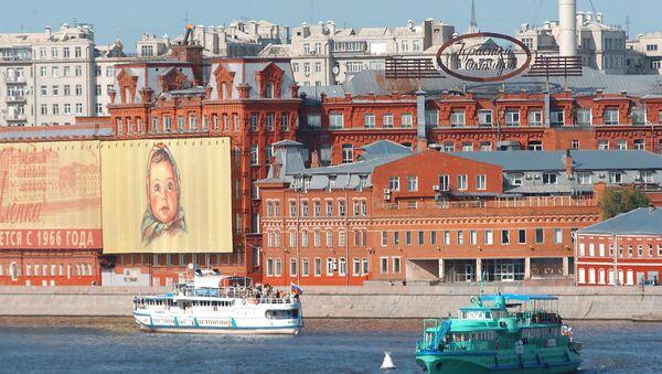El edificio histórico de la fábrica Krasni Oktiabr, donde se produce Alionka, el chocolate más famoso de Rusia - Sputnik Mundo
