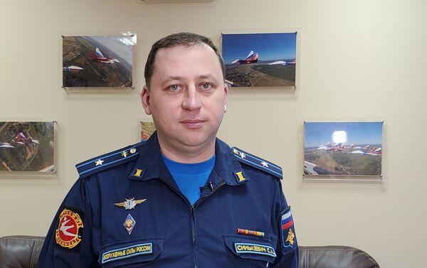El mayor Serguéi Sinkevich, piloto navegante de Strizhí - Sputnik Mundo