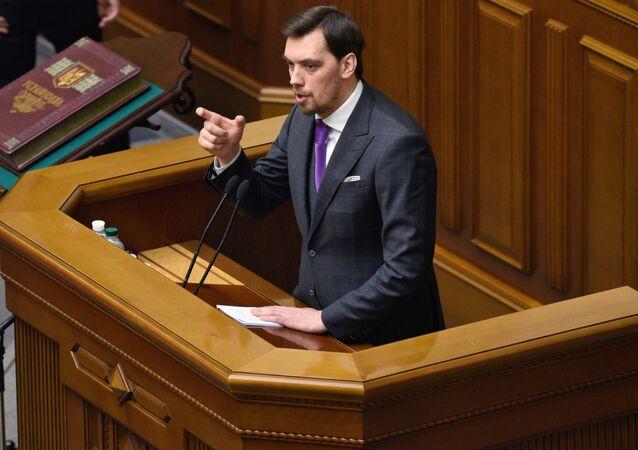 Alexéi Goncharuk, ex primer ministro de Ucrania
