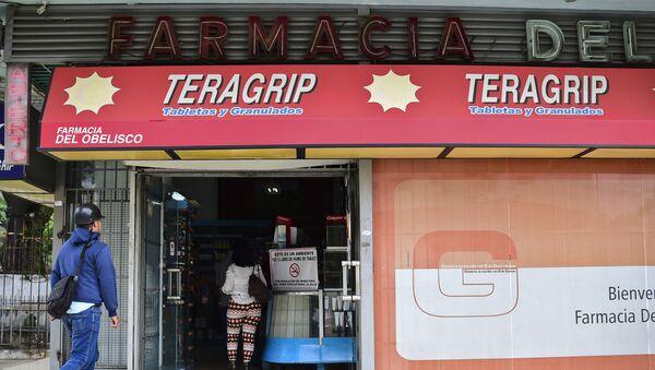 Farmacia en Caracas, Venezuela (archivo) - Sputnik Mundo
