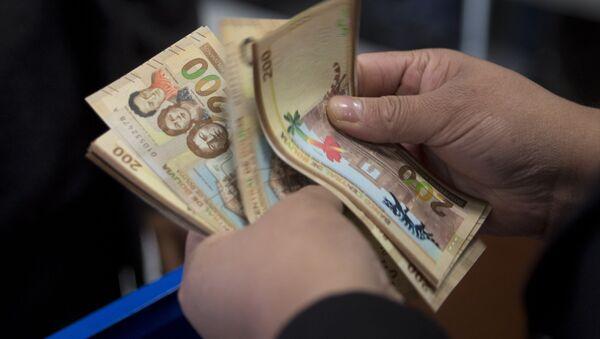 Billetes de 200 bolivianos - Sputnik Mundo