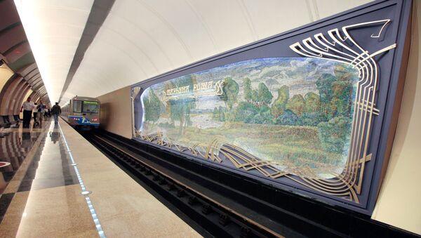 Uno de los mosaicos de la estación de metro Máryina Rosha en Moscú - Sputnik Mundo