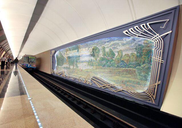 Uno de los mosaicos de la estación de metro Máryina Rosha en Moscú
