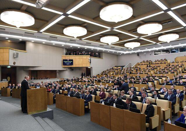 La sesión de la La Duma de Estado de Rusia