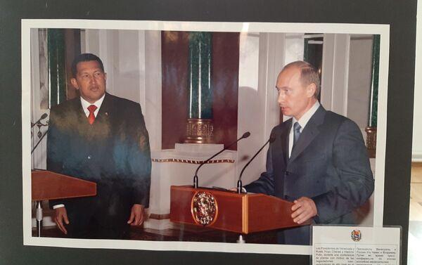 Chávez con Putin en el Kremlin, 2006 - Sputnik Mundo