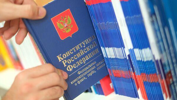 La Constitución rusa - Sputnik Mundo
