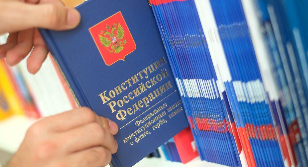 La Constitución rusa