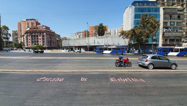 Santiago de Chile - Sputnik Mundo