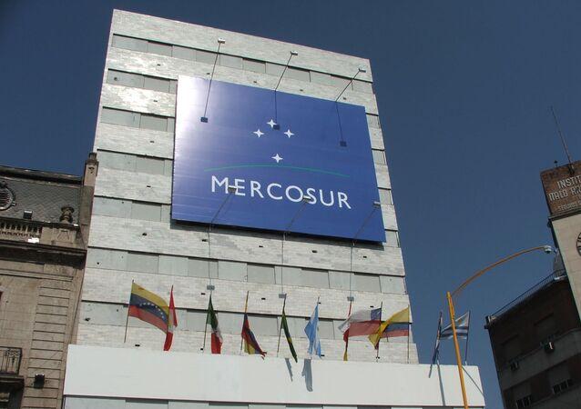 Sede de Mercosur
