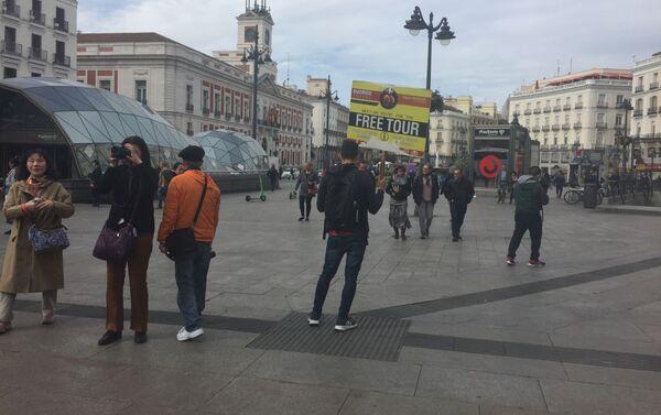 Guía turístico Madrid  - Sputnik Mundo