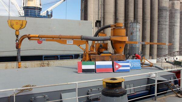 Descargador de cereales donado a Cuba por Rusia, Emiratos Arabes Unidos y PMA - Sputnik Mundo