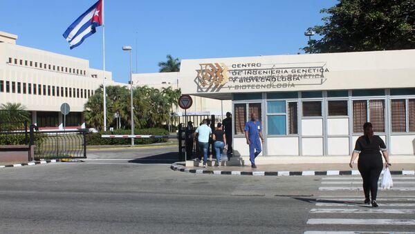 Centro de Ingeniería Genética y biotecnología de Cuba - Sputnik Mundo