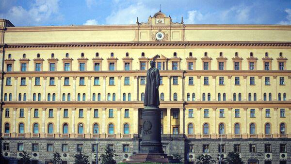 Sede del Servicio de Inteligencia Exterior de Rusia (archivo) - Sputnik Mundo