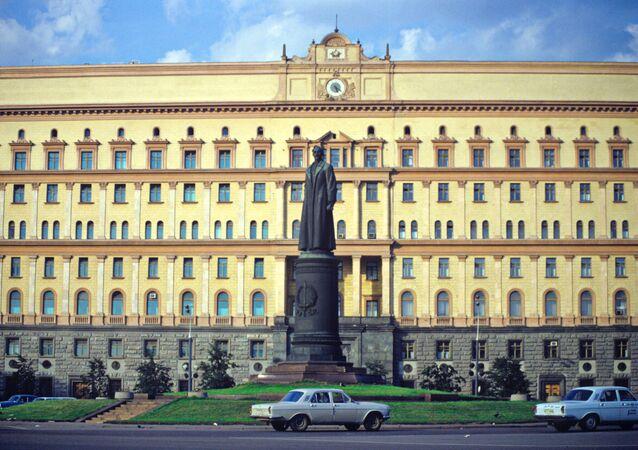Sede del Servicio de Inteligencia Exterior de Rusia (archivo)