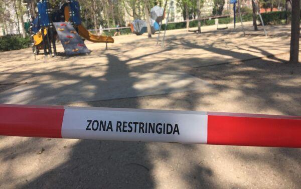 Parques infantiles de Madrid cerrados por coronavirus  - Sputnik Mundo