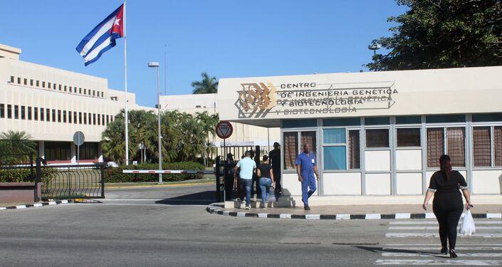 Centro de Ingenieria Genética y Biotecnología de Cuba