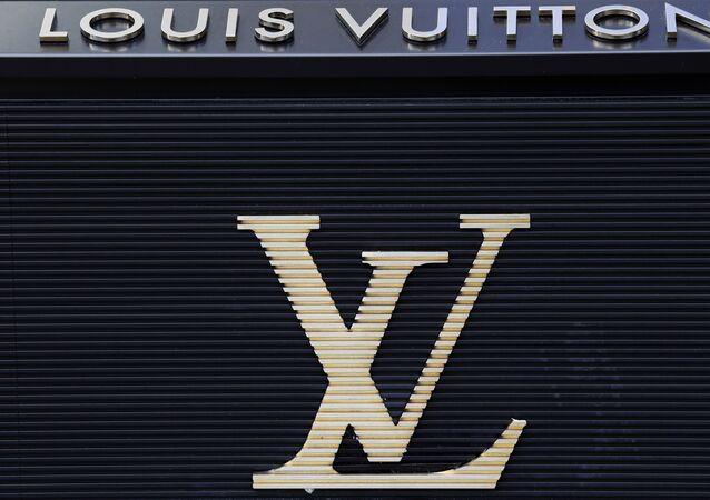 Louis Vuitton (logo)