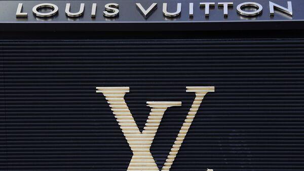 Louis Vuitton (logo) - Sputnik Mundo