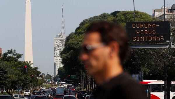 Una calle de Buenos Aires - Sputnik Mundo