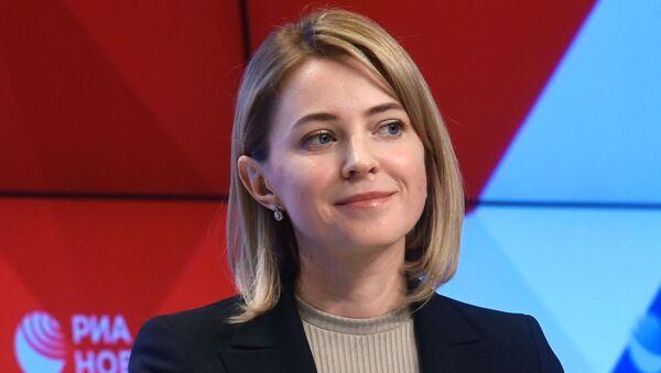 La diputada rusa Natalia Poklónskaya - Sputnik Mundo