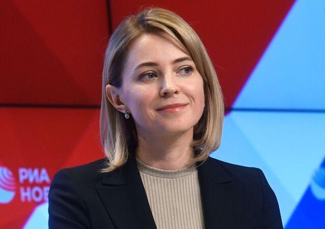 La diputada rusa Natalia Poklónskaya