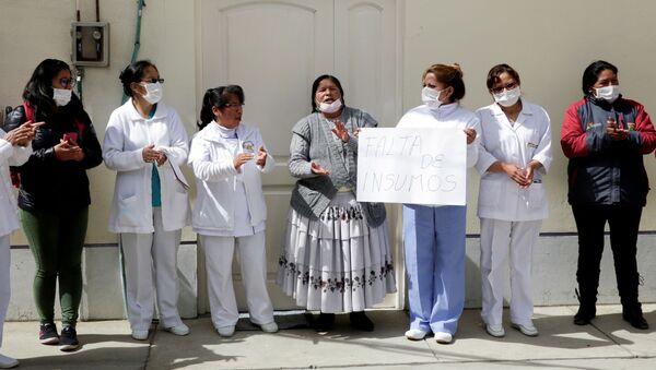 Coronavirus en Bolivia - Sputnik Mundo