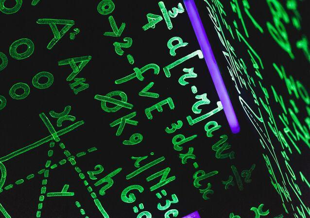 Matemáticas, imagen ilustrativa