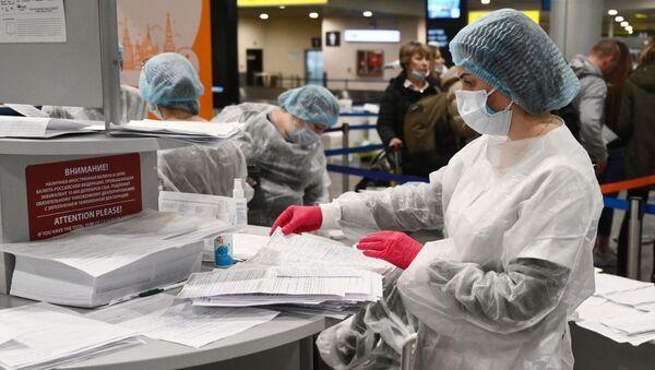El control sanitario en Rusia - Sputnik Mundo