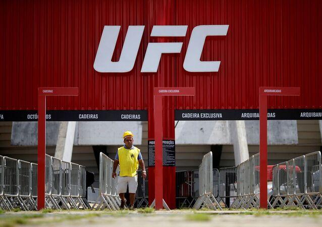 Logo de la UFC en el Gimnasio Nilson Nelson, Brasil