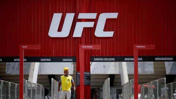 Logo de la UFC en el Gimnasio Nilson Nelson, Brasil - Sputnik Mundo
