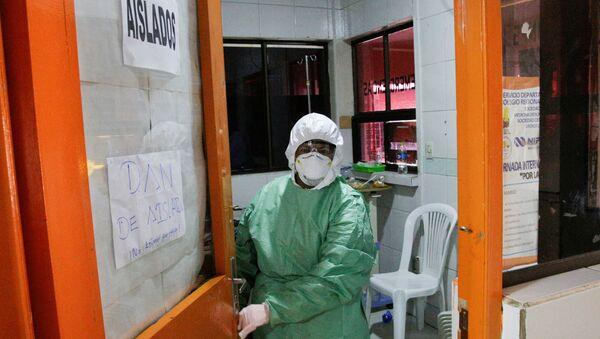 Un hospital en El Alto, Bolivia - Sputnik Mundo