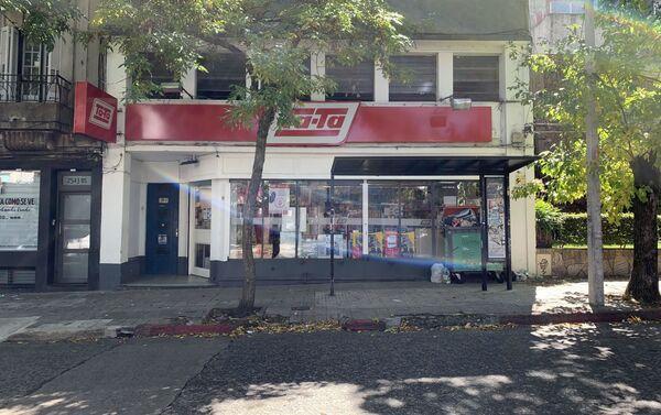 Supermercado Tata, en Pocitos, Montevideo - Sputnik Mundo