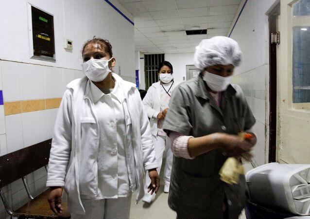 Un hospital en Bolivia