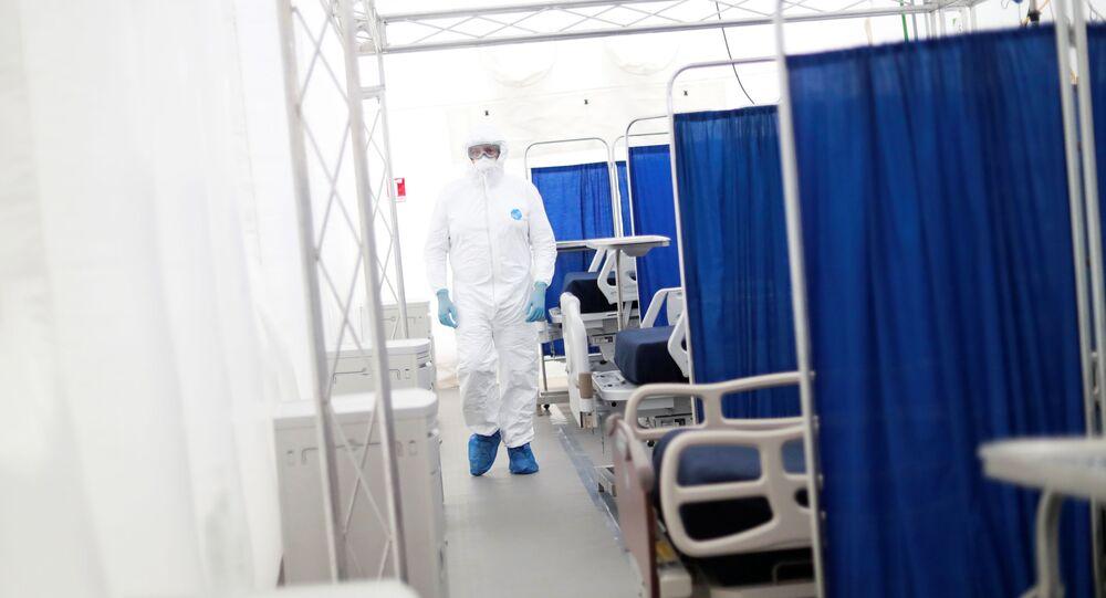 Hospital (Archivo)