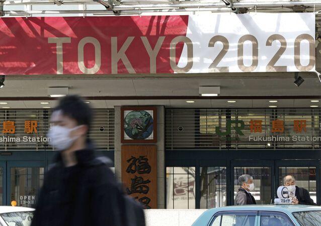 Un letrero de Tokio 2020 en Fukushima, Japón