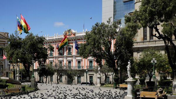 La Plaza Murillo en La Paz, casi vacía por el coronavirus - Sputnik Mundo