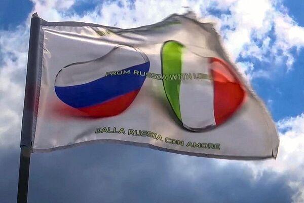 Misión antiviral: los militares rusos prestan ayuda a Italia - Sputnik Mundo