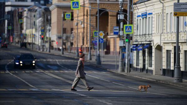 Una calle en Moscú - Sputnik Mundo