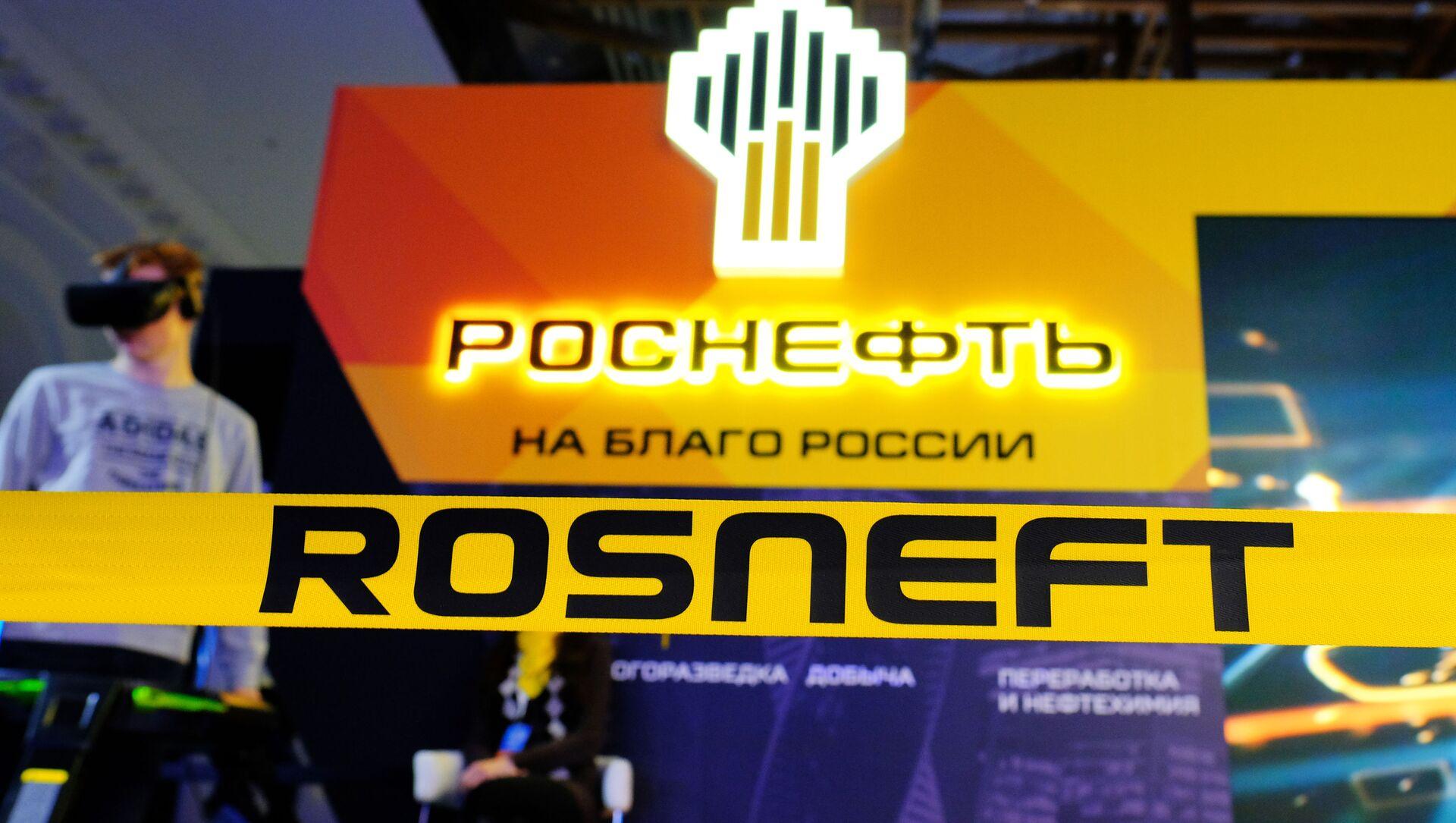 Logo de Rosneft - Sputnik Mundo, 1920, 09.12.2020
