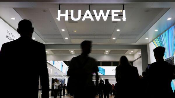 Logo de Huawei - Sputnik Mundo
