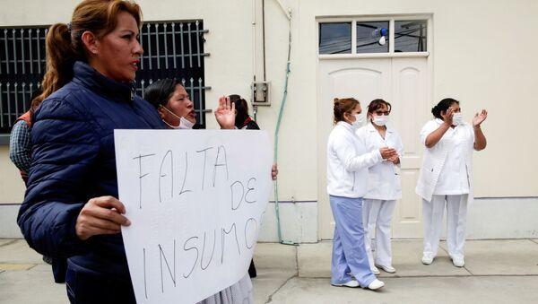 Protestas de los médicos bolivianos (Archivo) - Sputnik Mundo