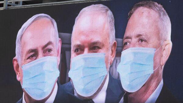 Políticos israelíes, incluido Benjamín Netanyahu, en un cartel de Tel Aviv - Sputnik Mundo