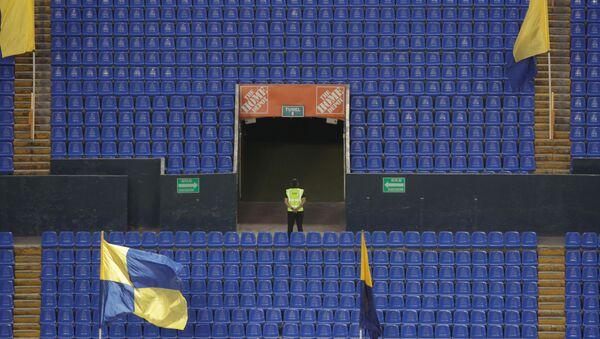 El Estadio Universitario en Nuevo León luce vacío por coronavirus durante uno de los partidos de la Liga MX - Sputnik Mundo