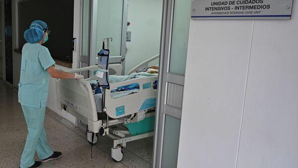 Hospital en Cali, Colombia - Sputnik Mundo