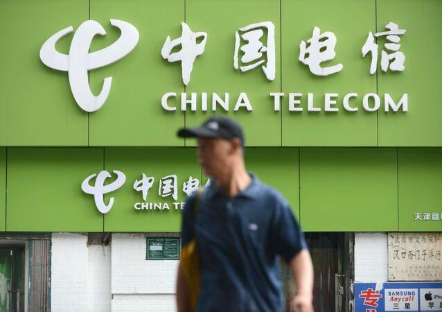 El logo de la compañía China Telecom (archivo)