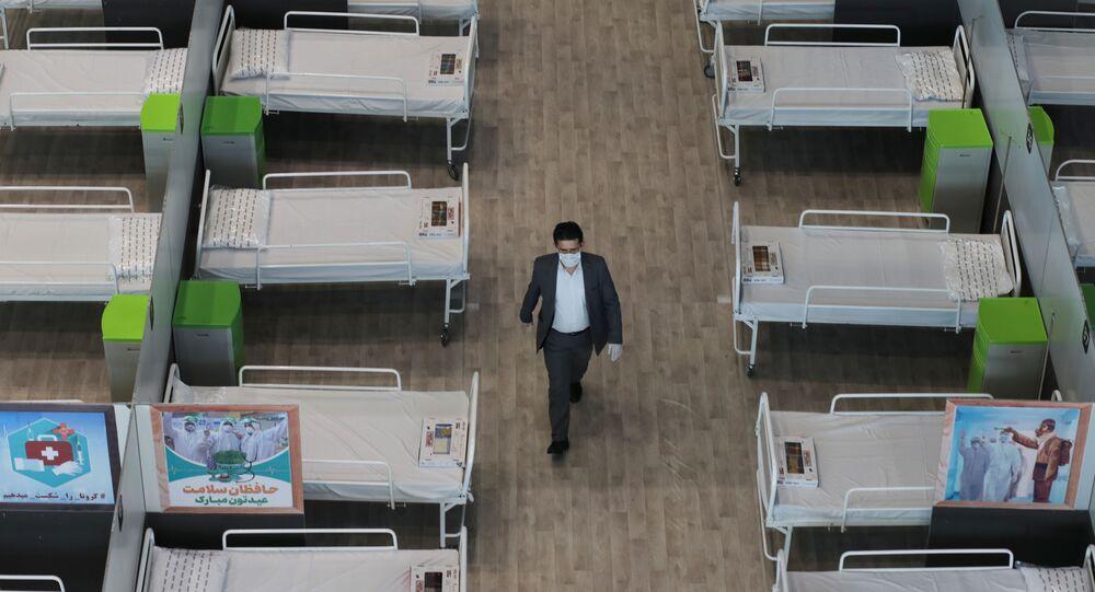 Un hospital iraní