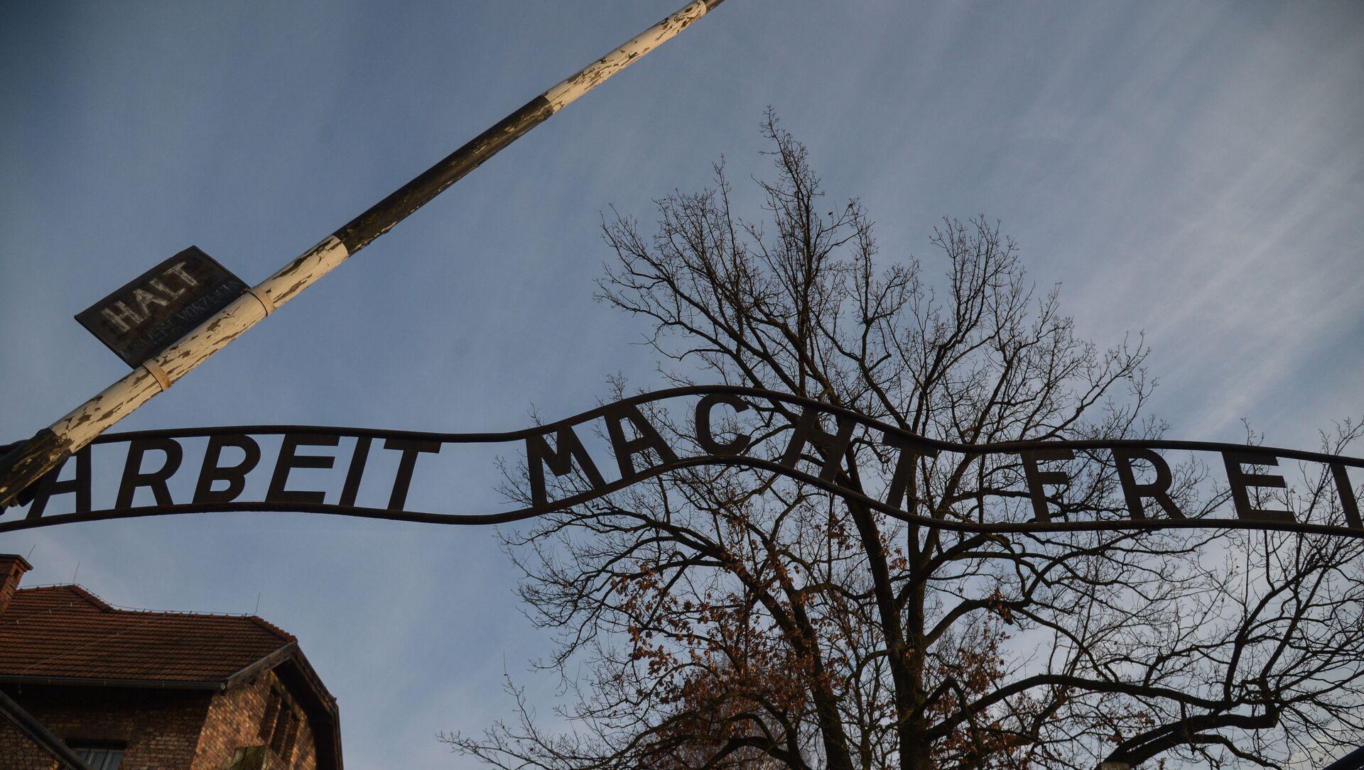 Auschwitz, Сampo de concentración nazi - Sputnik Mundo, 1920, 10.04.2020