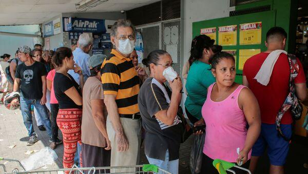 Situación en Managua, Nicaragua - Sputnik Mundo