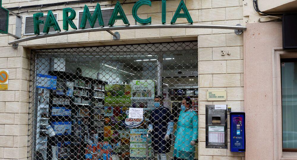 Una farmacia en España (imagen referencial)